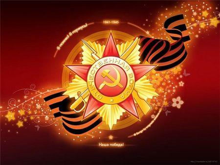 Марку и конверт к 70 летию победы