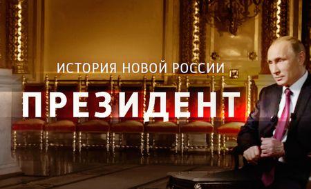 http://vg-news.ru/files/news/201504/%20%D0%9F%D1%80%D0%B5%D0%B7%D0%B8%D0%B4%D0%B5%D0%BD%D1%82_475.jpg