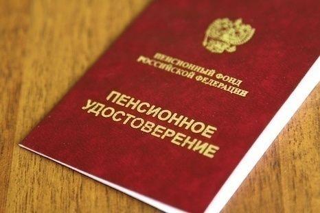 Украина выплата пенсий в июне 2016