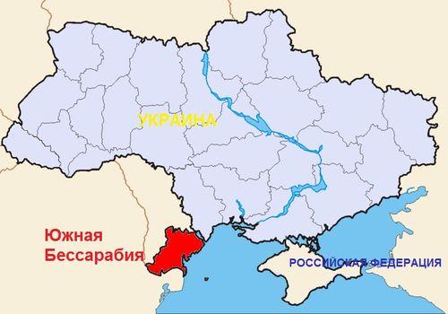 Южная Бессарабия