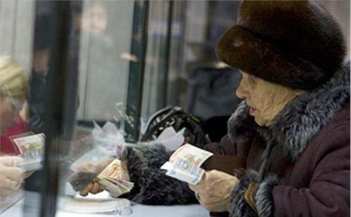 Южноуральскиме пожилые люди получат пенсии задекабрь иянварь по обыкновенному графику