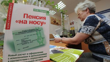 4 условия назначения трудовой пенсии по инвалидности
