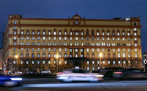 Два начальника управлений ФСБ подали вотставку