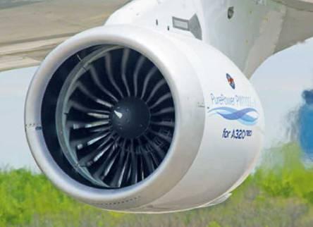 Попавшая в мотор птица возвратила А-320 «Аэрофлота» ваэропорт Томска