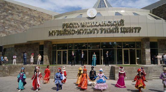 Картинки по запросу республиканский музейно-культурный центр абакан