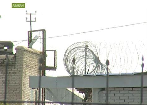 ВАбакане проводится проверка пофакту смерти осужденного, участвовавшего вмассовых беспорядках