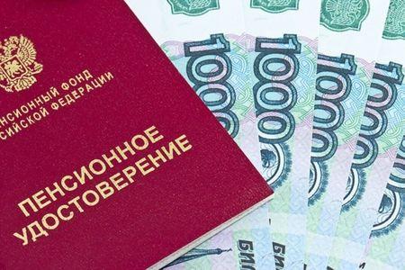 Русские пожилые люди получат единовременную выплату вместо индексации пенсий