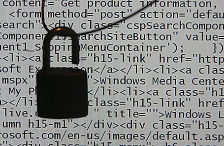 УФСКН украли базы сличными данными больных ВИЧ