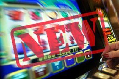 2016 абакан игровые автоматы поиграть бесплатно и без регистрации в игры игровые автоматы