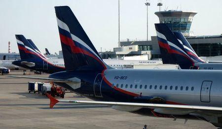 Украина оштрафовала российские авиакомпании на721 млн гривен