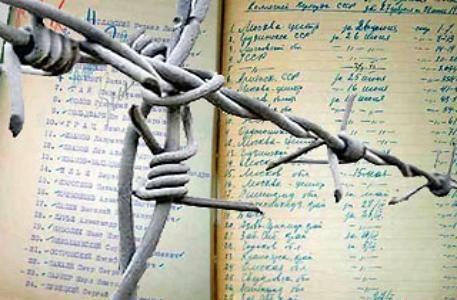 Память жертв политических репрессий почтили вСтаврополе