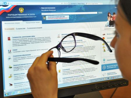Узнать освоем страховщике поформированию пенсионных накоплений можно врежиме онлайн