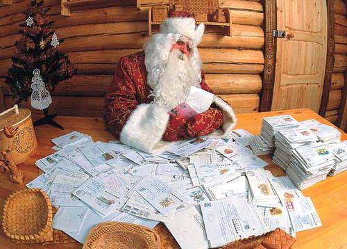 Привыкай к дисциплине, сынок! Роскомнадзор составил единый бланк письма к Деду Морозу