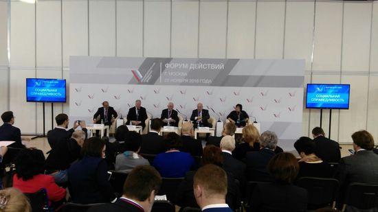 Выступление Путина на«Форуме действий» ОНФ. Видеотрансляция
