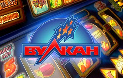 Рублевое казино с копеечными ставками