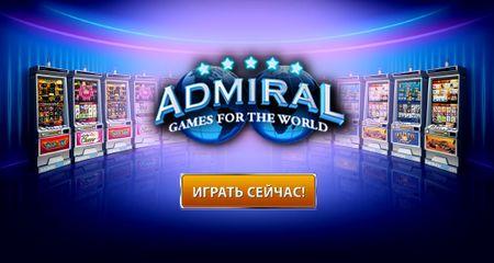 игровые автоматы бездепозитным бонусом за регистрацию