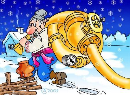 «Газпром» грозится отключить газ Украине заворовство