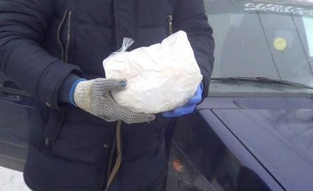 ВНовосибирске полицейские задержали кузбассовца с1,4кг героина