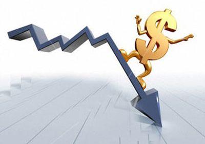Перед выходными доллар иевро упали вцене, русский руб. подорожал