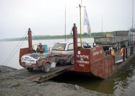 Судно спассажирами и«подводный предмет» столкнулись наАнгаре