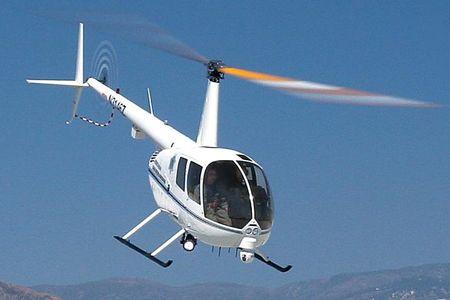 Опознано тело женщины, найденное наместе крушения вертолета наАлтае