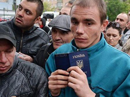 Принят закон озапрете денежных переводов вгосударство Украину через зарубежные системы