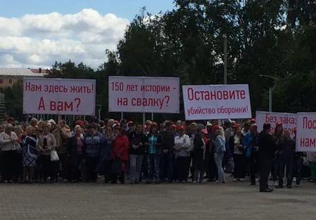 Рабочих оборонного предприятия выгоняют на оппозиционный митинг и используют в качестве живого щита