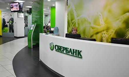 Сберегательный банк сократит 45 тыс. служащих к 2025г. — Греф