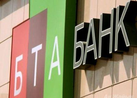 БТА Банку Кенеса Ракишева возвращены акции Nostrum