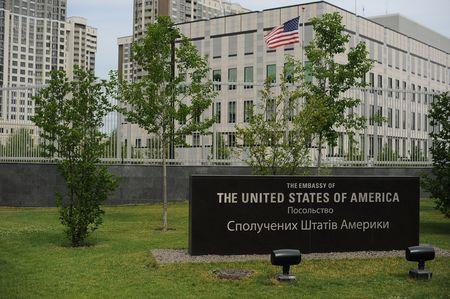 Объявление украинской столицы опричастности Российской Федерации квзрыву упосольства США «параноидальный бред»
