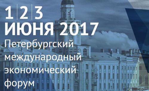 Делегация Иркутской области возвращается сПМЭФ срядом многообещающих договоров