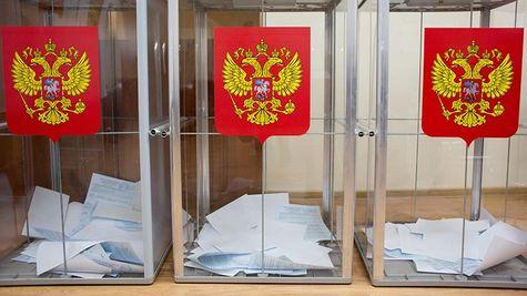 ЦИК: Выборы президента Российской Федерации пройдут 18марта