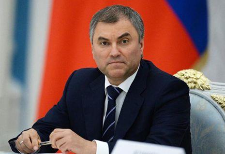 Володин призвал СМИ сдержанно подходить косвещению террористической деятельности
