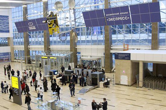 Аэропорт Емельяново оштрафовали занарушение прав людей сограниченными возможностями