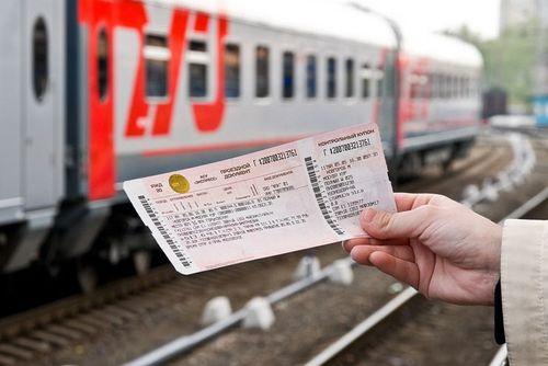 РЖД будет торговать билеты за90 суток додаты отправления