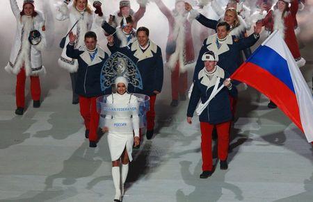 Российскую сборную отстранили отучастия вОлимпиаде