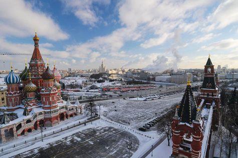 ВТюмени пройдет торжественный концерт вподдержку русских спортсменов
