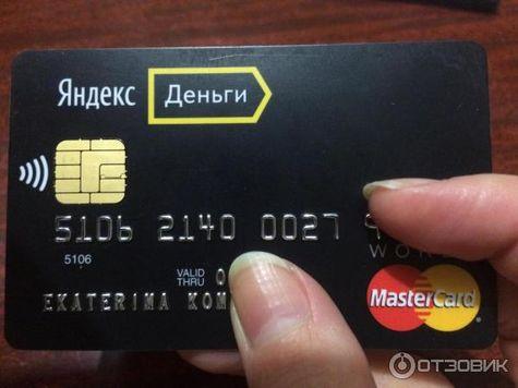 Частные займы от частных лиц под расписку срочно краснодаре