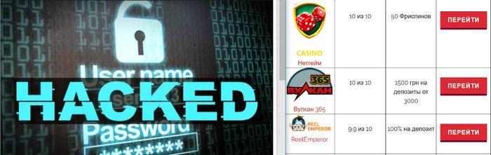 Вулкан казино онлайн с бонусом при регистрации - получить