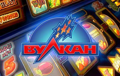 Лучшее онлайн-казино «Вулкан» на реальные деньги - Агентство ...