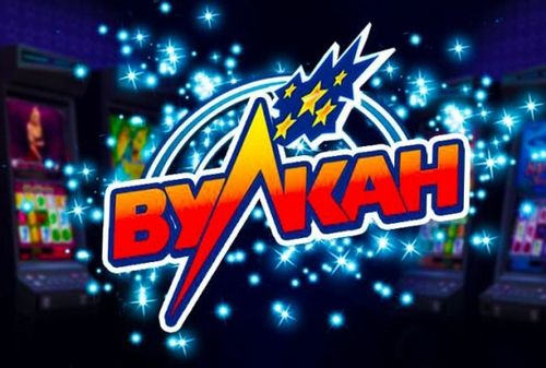 Казино вулукан new online free casino games