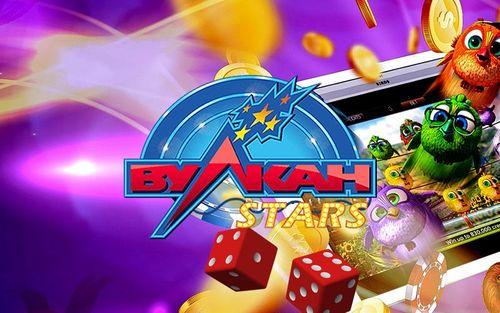 В чем скрыты основные преимущества игры на площадке азартного типа Вулкан  Старс? - Агентство Информационных Сообщений