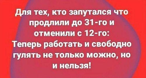 Коновалов продлил ограничения для жителей Хакасии до конца мая