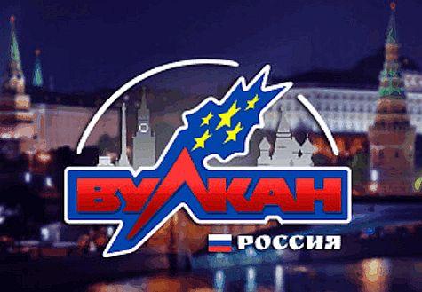 Официальный сайт казино Вулкан Россия - Агентство Информационных Сообщений