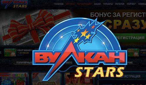 Лучшее онлайн-казино Вулкан Старс - Агентство Информационных Сообщений