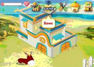 Как скачать игру ферма слизней бесплатно