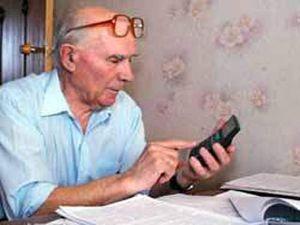 Выход на пенсию в болгарии