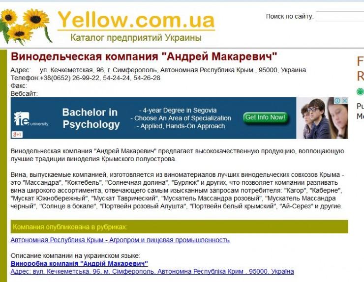 Банкрот Макаревич собрался бежать из РФ?