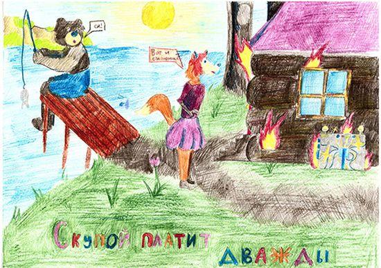 Рисунки для детей об электричестве